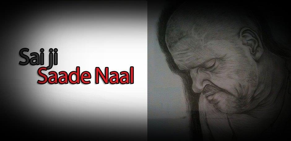 Baba Murad Shah,Baba Murad Shah ji Nakodar